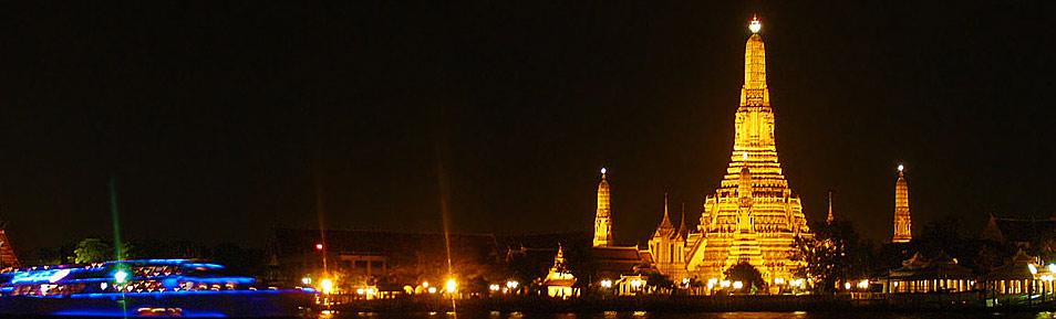 Wat Arun (Temple of the Dawn)